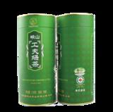 有机工夫绿茶(特级)